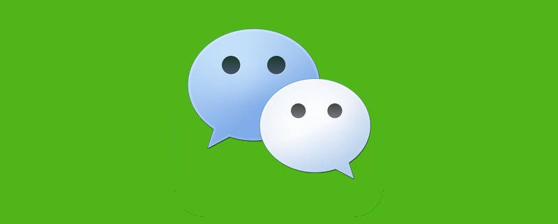5 Best Examples of Successful Advertising Campaign on WeChat